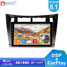 EKIY DSP IPS Android 8,1 coche Multimedia Player 4G + 64G para Toyota Yaris 2008, 2009, 2010, 2011 Radio Estéreo GPS BT Navi Wifi Carplay(China)