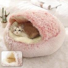 40/50cm super macio cama do animal de estimação canil inverno quente redondo cão filhote de cachorro dormir almofada longa pelúcia gato esteira casa