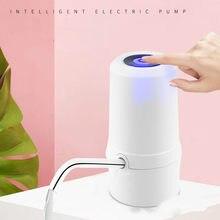 Электрический водяной насос, автоматическая прижимная машина, Беспроводной интеллектуальный поглотитель воды, для использования на откры...