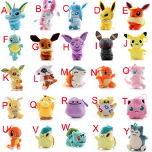 29Style Pikachu Bulbasaur Squirtle Charmander Eevee Togepi Snorlax Mew Dragon Plush Toy Pikachu Keychain Present School Gift Bag(China)