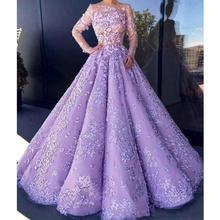 Потрясающее бальное платье лаванды платья для quinceanera 16