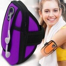 Спортивная нарукавная сумка для телефона для iPhone X, 8, 7, 6 S, 6, 5, 5S, SE, универсальная сумка для телефона для бега в спортзале, походов, чехол на руку