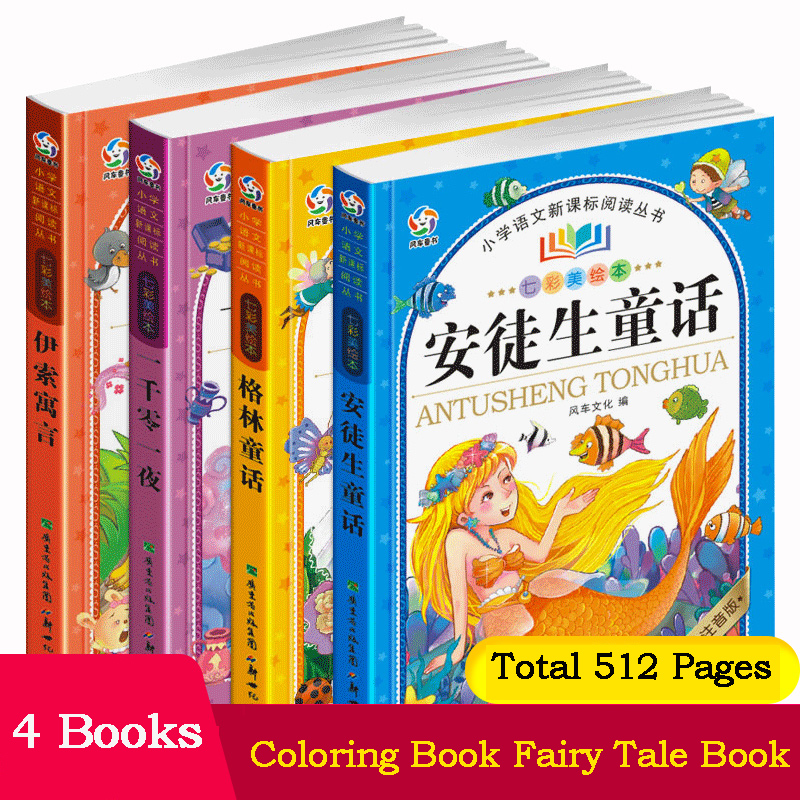 4 Pcs/Set Fairy Tale Chinese Books For Kids Learn  Children's Educational Pictures Book Baby Bedtime Manga Stories Comics Story