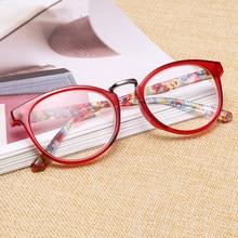Quadro completo moda óculos de leitura mulheres unisex alta definição impressão flor óculos diopter + 1.0 1.5 2.0 2.5 3.0 3.5 4.0