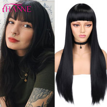 HANNE Long Straight Synthetic Wig With Bangs 24 inches Black Hair Heat Resistant Cosplay or Party Wigs for Black or White Women