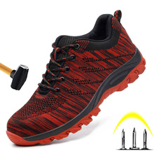 Safety shoes 2019 New Breathable Mesh Shoes Men Light Sneaker Indestructible Steel Toe Soft Anti-piercing Work Boots