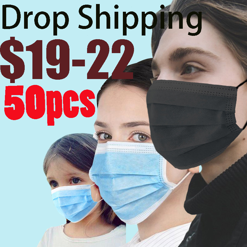 50pcs Disposable Dust Face Filter Masks Mouth Protective Black Children Respirator Kids Facemask Shield Air Pollution Anti Mask