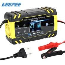 Полностью автоматическая машина для автомобиля Батарея Зарядное устройство ремонт импульса 12V-24V 8A цифровой ЖК-дисплей Дисплей Влажная и су...