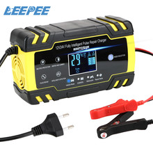 Full Automatic Car Battery Charger Pulse Repair 12V-24V 8A Digital LCD Display Wet Dry Lead Acid Battery-chargers Power Charging
