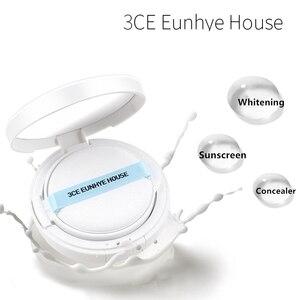 """3CE Eunhye House белая """"молочная"""" Подушка для кожи лица воздушная Подушка BB крем макияж набор косметика/основа Увлажняющая Защита от солнца консилер"""