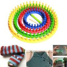 Handmade Scarf Home PP Manual DIY Round Sewing Sock Suture Needle Knitting Looms Craft Tool Circular Circle