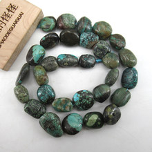 APDGG Natural African Turquoise Smooth Nugget Freeform Oval Beads 16'' Strand Jewelry Making DIY(China)
