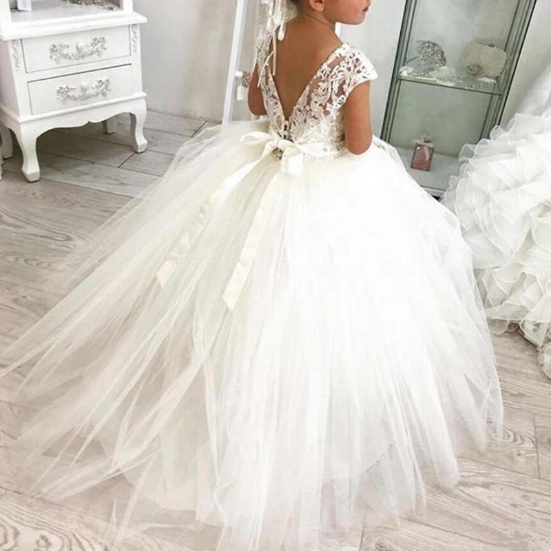 王女のレースボールブリンブリンビーズフラワーガールドレスガールズページェントドレス新しい弓初聖体のドレス Weddi