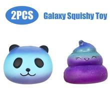 2PCS Squeeze Toy Galaxy Panda & Poo Baby Cream Scented Squishy Slow Rising Squeeze Kids Toy @A