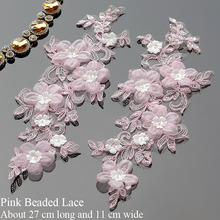 1Pair Pink Sewing Beaded Lace applique fabric 3d flowers embroidery lace trim Accessories with sequin for wedding dress