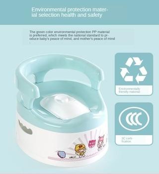 цена на Cartoon Children's Toilet Baby Toilet Urinal Potty Kids Toilet Seat  Urinal  Baby Potty  Portable Toilet  Potty Chair  Stool