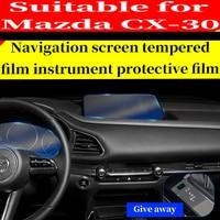 Coche HD Anti-Luz Azul pantalla de navegación Protector de vidrio película Protector de pantalla de vidrio templado para Mazda CX30 CX-30