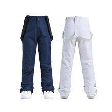Лыжные штаны для мужчин и женщин утепленные ветрозащитные водонепроницаемые