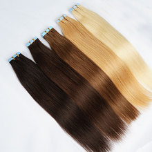 Skin Weft Tape in Real Human Hair Extensions Machine made Remy Invisible Double Sided Blue Tape Dark Colors for Thin Hair