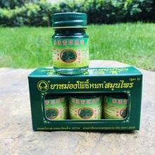 Тайский бальзам от насекомых cn herb 15 г отпугивающий комаров