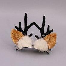 1 пара, рождественские заколки для волос, корейская мода, Рождественский милый олень, обруч для волос, рога, гриб, меховой шар, аксессуары для волос для девочек и женщин