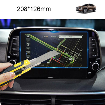 lsrtw2017 car GPS navigation screen anti-scratch protective toughened tempered film for hyundai tucson 2016 2017 2018 2019 2020 image
