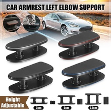 Mat Armrest Universal Elbow-Support-Bracket Auto Car Left-Hand Anti-Fatigue Silicone-Rubber
