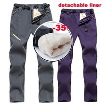 Водонепроницаемые-35 градусов брюки для сноуборда Мужские Женские зимние ветрозащитные лыжные брюки для сноуборда толстые теплые брюки треккинговые походные брюки