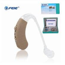 Aparat słuchowy zestaw słuchawkowy głuchy za analogowym aparatem słuchowym S-9C regulowany ton Mini urządzenie starszy głuchy wzmacniacz Drop Shipping