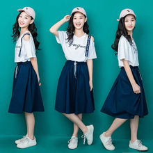 Kids Fashion Girls Clothing Sets 2020 Summer 2 pcs Letter T-Shirt & Skirt Set fo