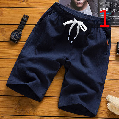 Shorts, Thin Section, Sports Shorts, Men's Running Trend, Loose Ice Silk, Quick-drying Business, Five Pants