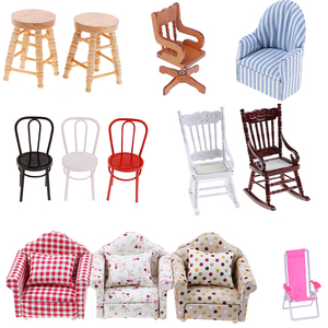 Simulation Mini Sofa Stool Chair Furniture Model Toys for Doll House Decoration 1/12 Dollhouse Miniature Accessories(China)