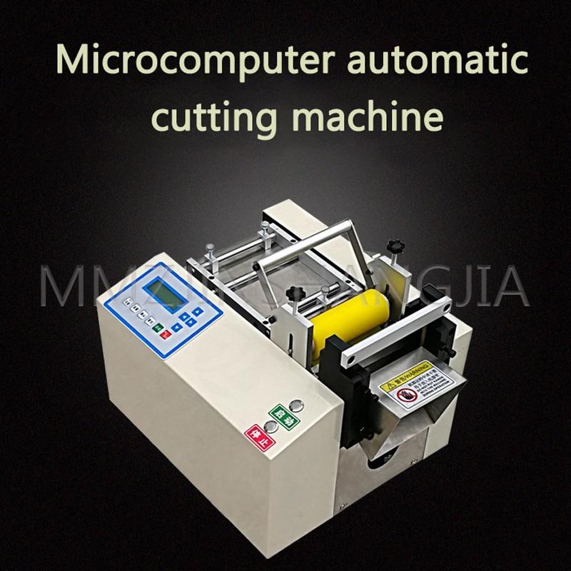 Купить автоматическая режущая машина инструмент для резки медных кос