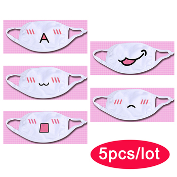 Wholesale Cute Mouth Mask Women kpop Cartoon Funny Face Masks Cotton Washable Reusable Anti Haze Dustproof Mouth-muffle White