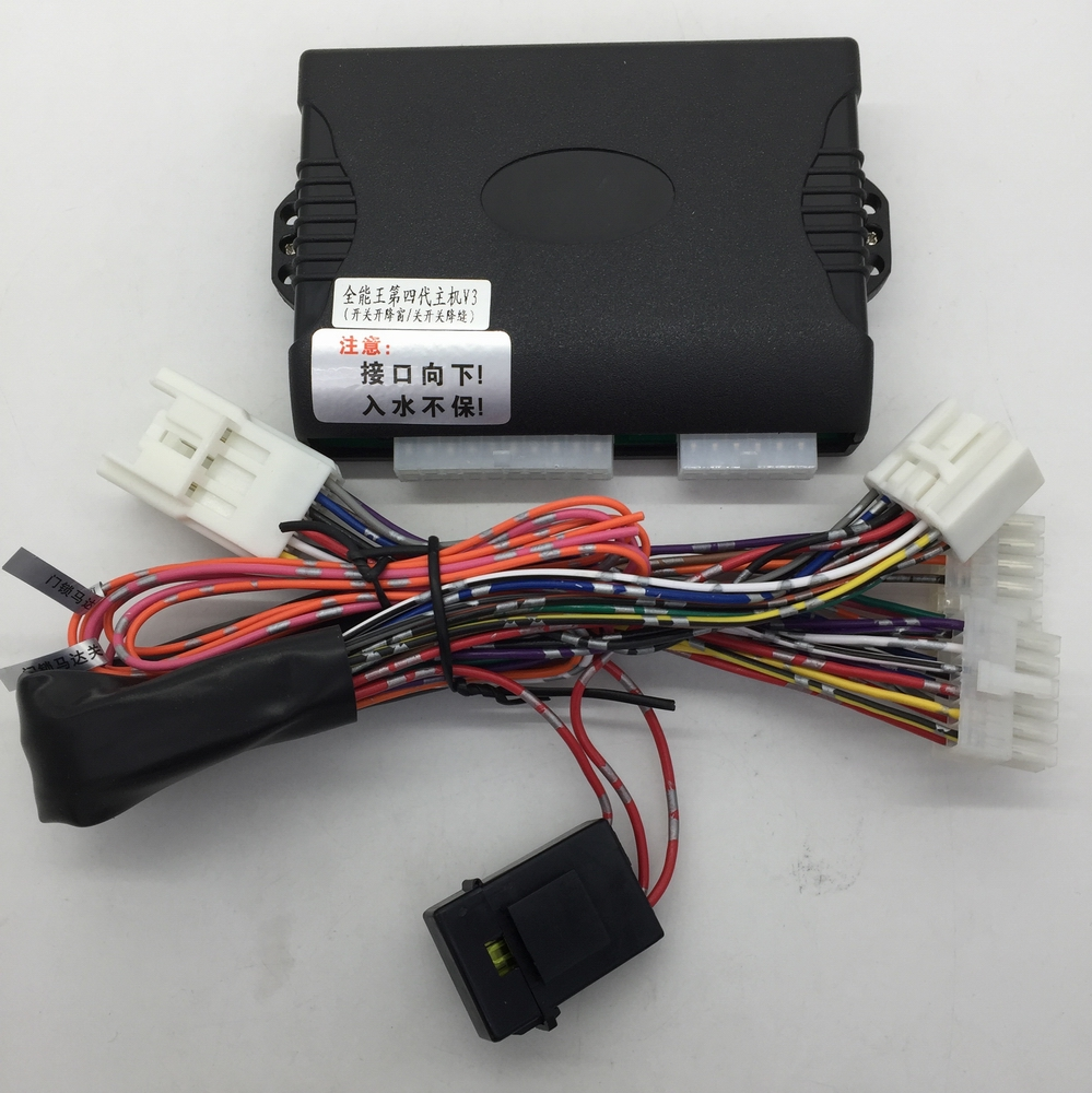 WINSGO  Car Automatic Window Closer Closing & Open Control By Remote For Great Wall Haval/Hover F5/F7+Free Shipping