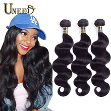 Uneed Hair Brazilian Body Wave Hair Extensions 100% Remy Hum