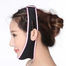 Корректирующее устройство для сна, устройство для подтяжки лица, мощный 3D инструмент для красоты лица, Тонкие повязки для коррекции лица, коррекция лица, уход за кожей