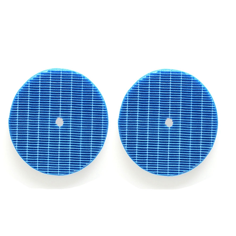 2Pcs Humidifying Air Filter Replacement For Daikin Purifier Mck57Lmv2-A Mck57Lmv2-W Accessories