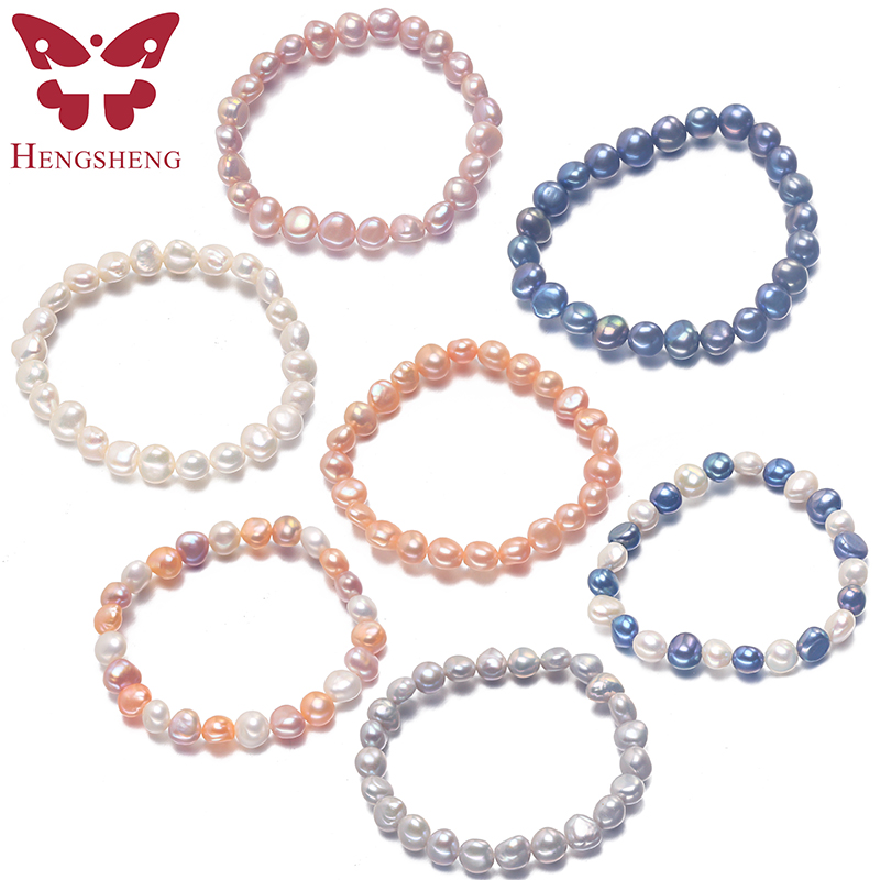 HENGSHENG Jewelry Pearl Bracelet For Women Freshwater Cultured Baroque Pearl Stretch Bracelet AAA+ Quality Handpicked Multi