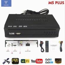 לווין טלוויזיה מקלט מפענח מקלט AV2018 באופן מלא HD DVB S2 קולט תמיכת NIT חיפוש OTA FTP שדרוג IKS ביס Youtube טלוויזיה תיבה