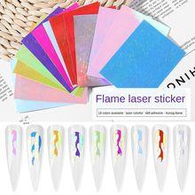 Наклейки для ногтей с эффектом волшебного пламени 16 цветов
