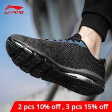 Li Ning Мужская обувь Bubble Max, классические кроссовки с подушкой, дышащая Спортивная обувь для фитнеса, AGCN075, YXB134