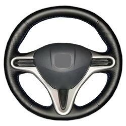 الجلود الاصطناعية عجلة توجيه سيارة جديلة لهوندا سيفيك القديمة سيفيك 2006-2011/مخصص غطاء عجلة قيادة السيارة