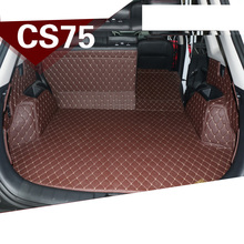 lsrtw2017 for changan cs75 leather car trunk mat cargo liner 2014 2015 2016 2017 2018 2019 boot luggage rug carpet accessories