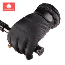 Warm Baby Winter Stroller Gloves Non-slip Touch Screen Waterproof Velvet Thickening Men Women Accessories
