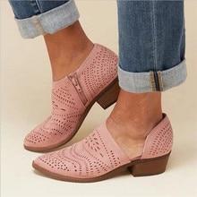 Fretwork chaussures femmes printemps automne bas talon épais bout pointu côté Zip pompes courtes cheville sandales évider chaussures rétro