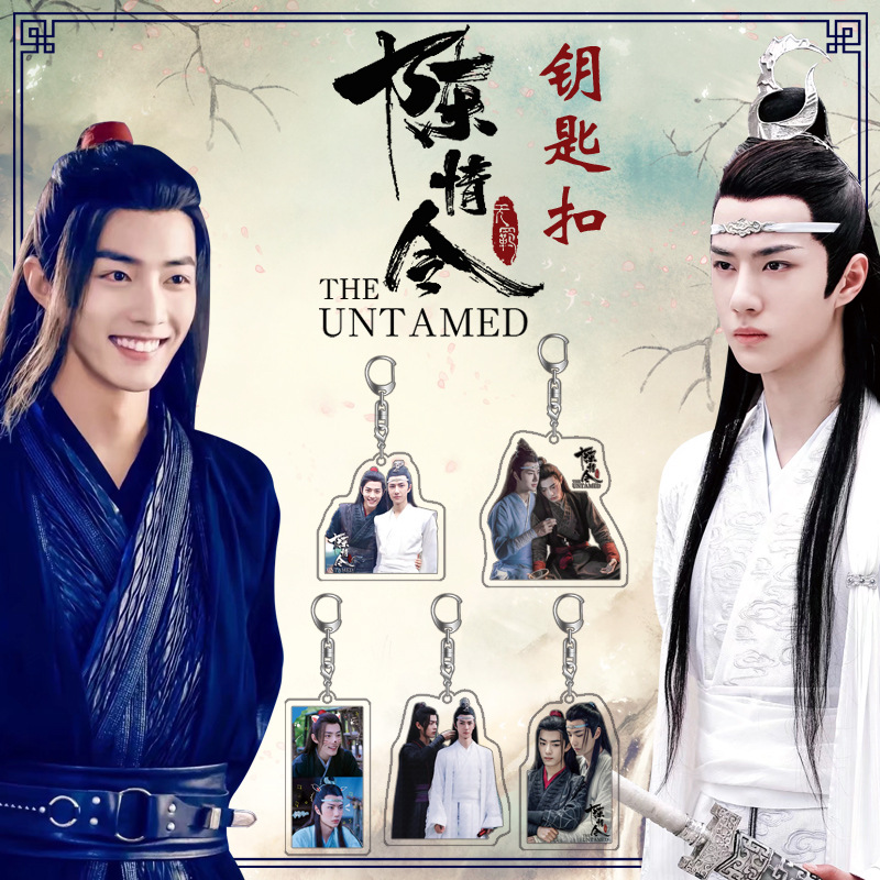 The Untamed  Chen Qingling Fashion Multiful HD Keychain Double Sides Key Ring O Key Chain Wang Yibo Xiaozhan