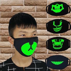 Woman Men Party Masks Glow In