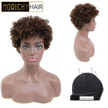 Morichy Kinky Curly Short Cut Full Wigs 8 inch Indian NON-Remy Real Human Hair DIY Mix Medium Brown Emo Goth Punk styles Wigs(China)