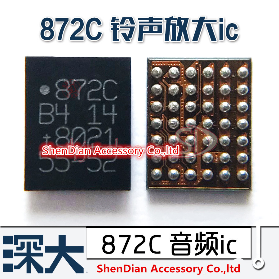 1pcs 100% Orginal New Free Shipping  Audio Power IC 872C 874C 894C 871 Ring IC